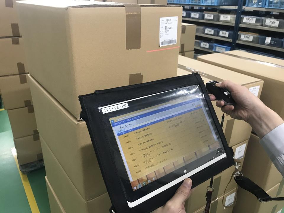 タブレットを使用した出荷準備作業